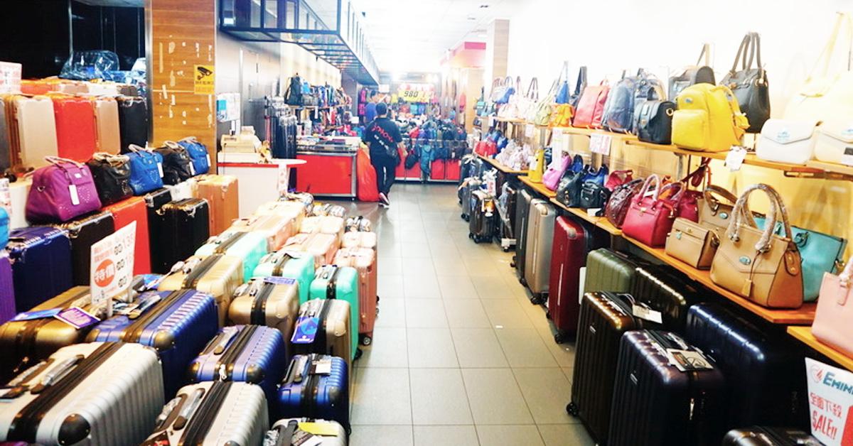 Airwalk,Airwalk包包特賣會,Cougar美洲豹,Liukoo,Outdoor,Outdoor包包特賣會,RebeccaBonbon,Team,便宜包包,便宜名牌包包,便宜行李箱,包包特賣會,包包買一送一,可拆式行李箱,台中特賣會,台北名牌特賣會,台北特賣會,台北行李箱特賣會,名牌包包特賣會,名牌包包行李箱特賣,新北特賣會,日本狗頭包,日本狗頭包RebeccaBonbon,板橋特賣會,禾雅時尚國際,禾雅時尚國際名牌包包行李箱特賣,行李箱推薦,行李箱特賣會,象鼻人,象鼻人特賣會,防水包包 @猴屁的異想世界