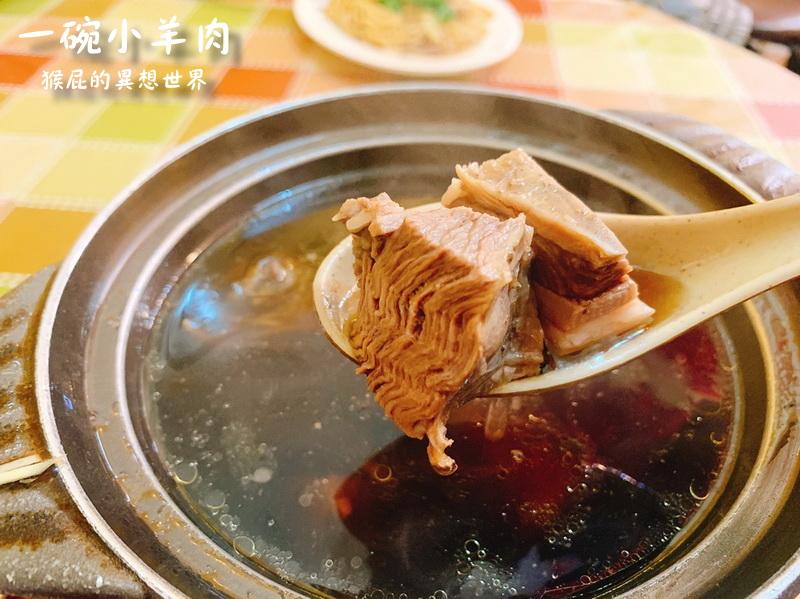 【宜蘭礁溪】礁溪美食一碗小羊肉!蘭陽第一家!羊肉炒飯好吃!內有礁溪一碗小羊肉菜單!