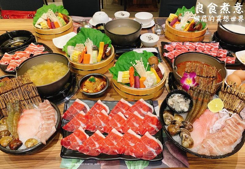【台中南屯】台中新開幕火鍋-良食煮意!有機葉菜無限續加吃到飽!