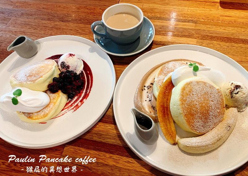 【2019韓國自由行】首爾人氣咖啡廳推薦Paulin Pancake coffee!首爾弘大人氣鬆餅!韓國IG打卡美食舒芙蕾鬆餅!地鐵弘大站9號出口!(弘大美食推薦、弘大必吃美食)