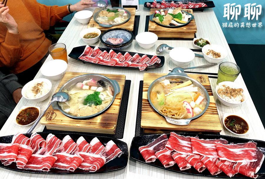 【台中美食】台中新開幕平價火鍋-聊聊鍋物!