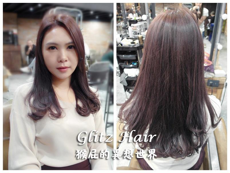 【台中染髮推薦】Glitz Hair旗艦店!秋冬冷霧棕紫-設計師Kimi!四階段護髮!專屬停車場! @猴屁的異想世界