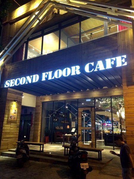 【台中美食】貳樓餐廳 Second Floor Cafe(公益店)!環境優、適合聚餐! @猴屁的異想世界