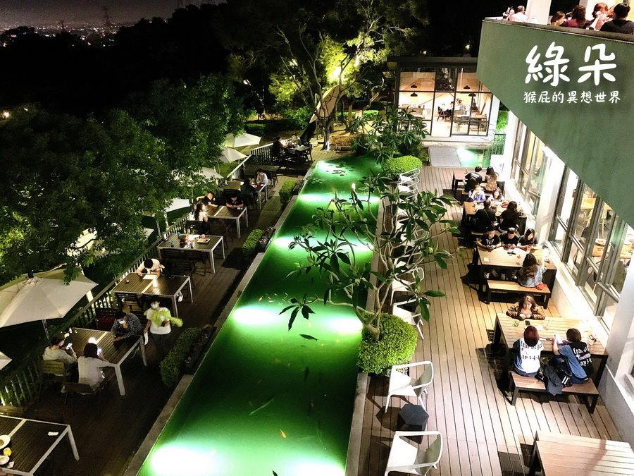 【台中美食】台中夜景餐廳綠朵休閒農場!台中絕美景觀餐廳,百萬夜景越夜越美麗,意外的餐點很好吃!有停車場! @猴屁的異想世界