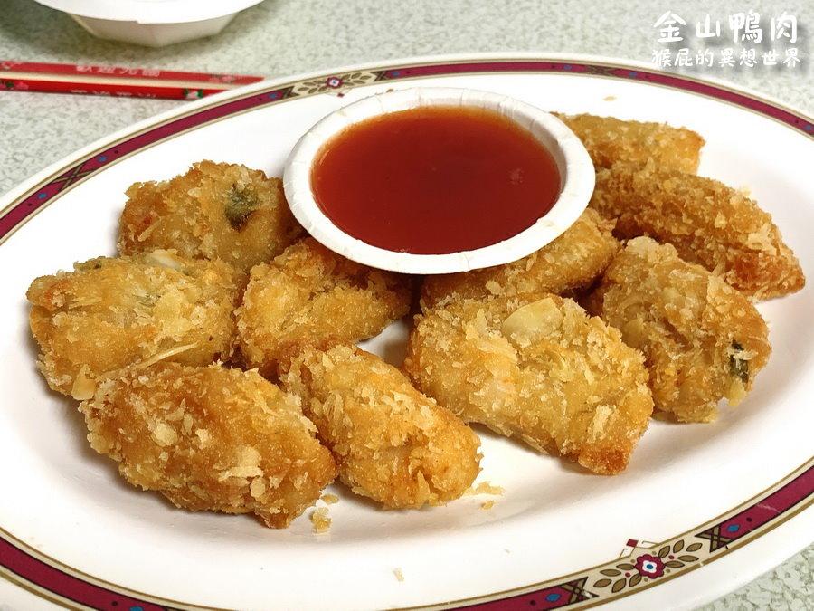 【金山老街】金山老街必吃美食-金山鴨肉!想吃什麼自己端!來金山老街不吃鴨肉要幹嘛! @猴屁的異想世界