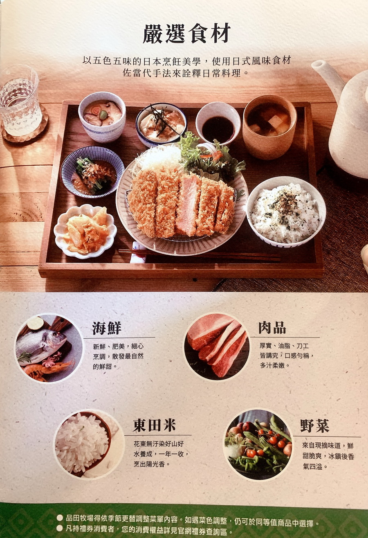 【台中美食】品田牧場新菜單,套餐199元起超便宜!沙拉、飲料無限供應! @猴屁的異想世界