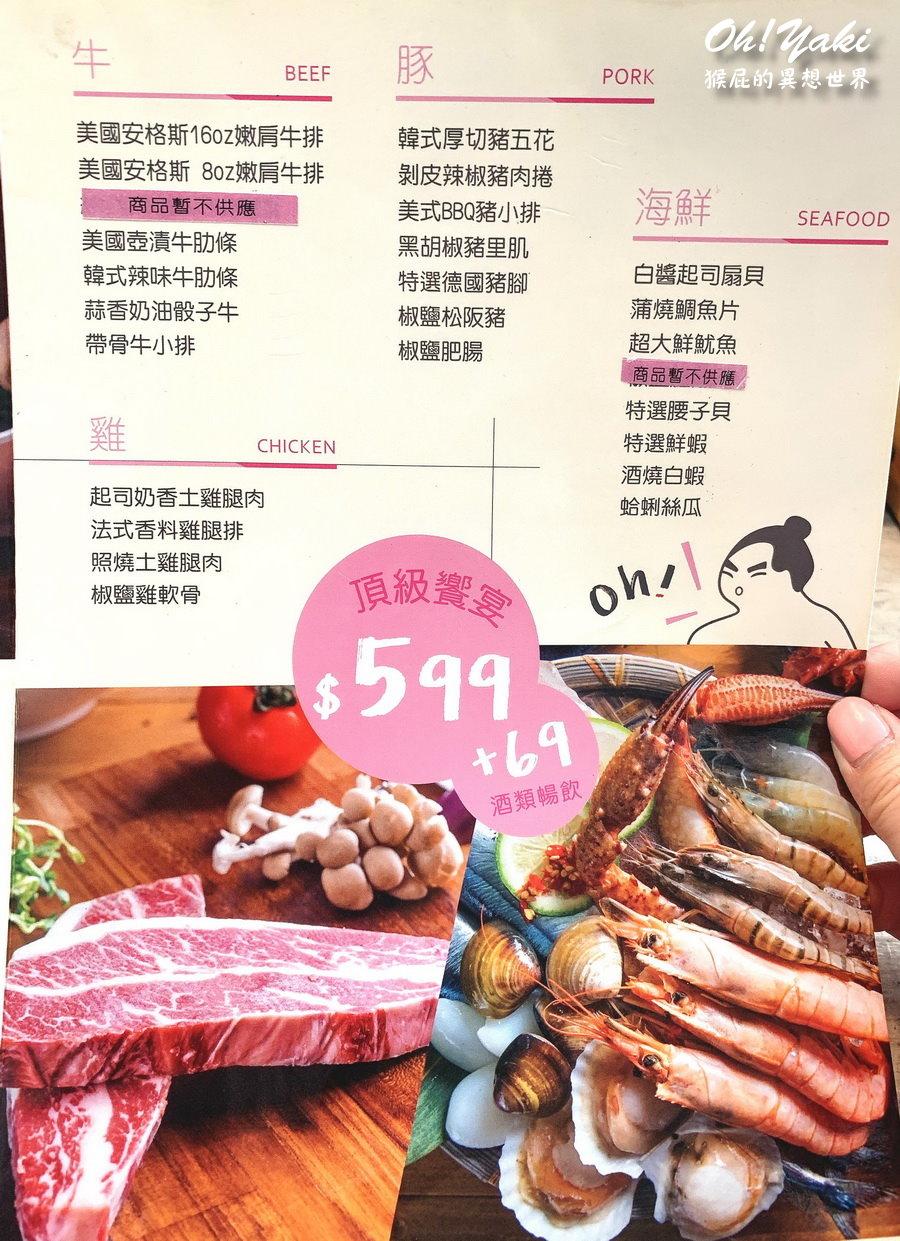 【台中吃到飽】台中499元平價燒肉吃到飽Oh ! Yaki 日式精緻炭火燒肉!台中網美風格燒肉店!(內有oh yaki菜單) @猴屁的異想世界