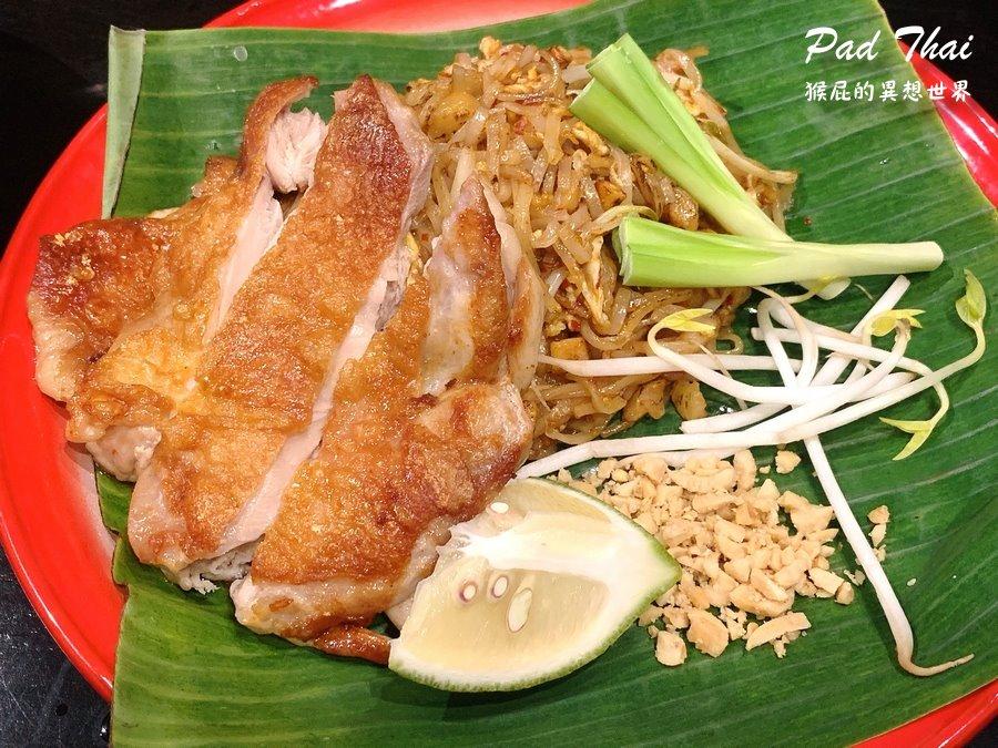 高雄令人驚豔的平價泰式料理:帕泰Pad Thai,一個人也可以吃泰式料理!大推雞排炒河粉、打拋豬、紅咖哩雞肉飯!