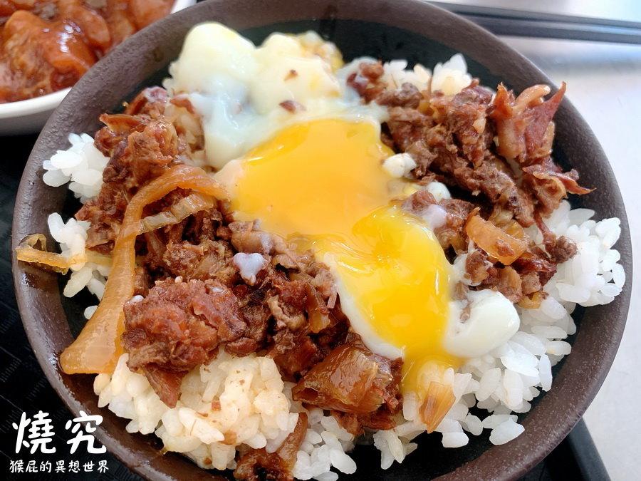 【台南美食】台南50元牛肉飯-燒究牛肉飯專門店!半熟蛋超誘人!雞湯免費喝到飽!