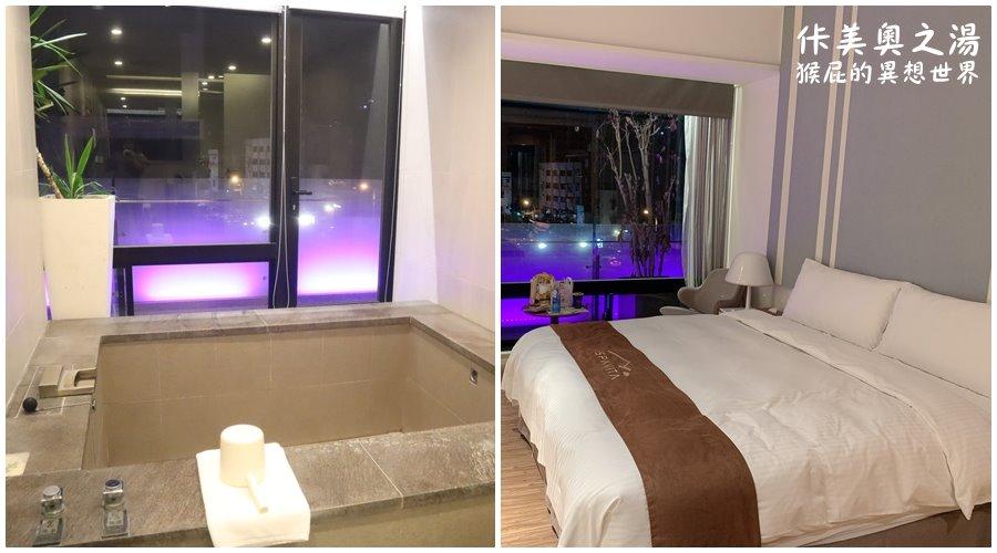 【宜蘭礁溪住宿】佧美奧之湯溫泉民宿!房間內的溫泉超級大!