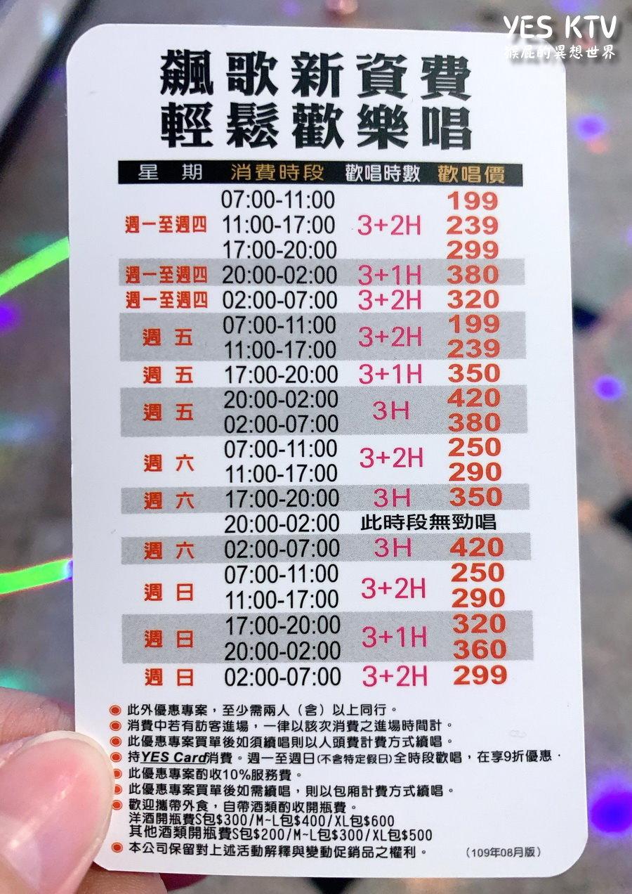【新北新莊】凱悅KTV新莊店新開幕!有很多其他兩大KTV唱不到的歌!平日5小時199元起超便宜!超級豪華走道跟飯店一樣很華麗!熱炒、牛肉麵都很好吃24小時供應! @猴屁的異想世界