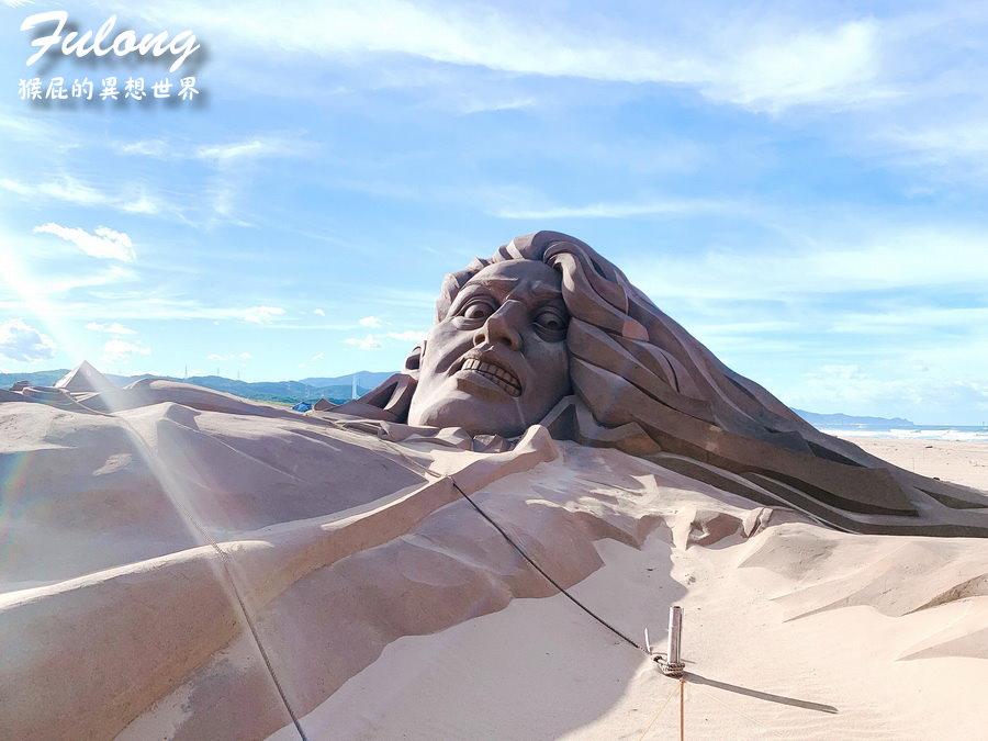 【新北八里】免費景點!2020愛在八里沙雕藝術展!白天看沙雕、晚上看光雕一舉兩得!八里左岸公園、八里婚紗廣場! @猴屁的異想世界