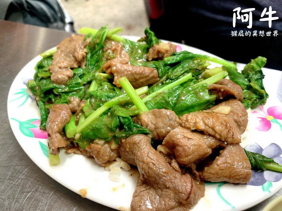 【台南美食】在地人推薦台南牛肉湯-阿牛牛肉湯!牛肉燴飯好吃!