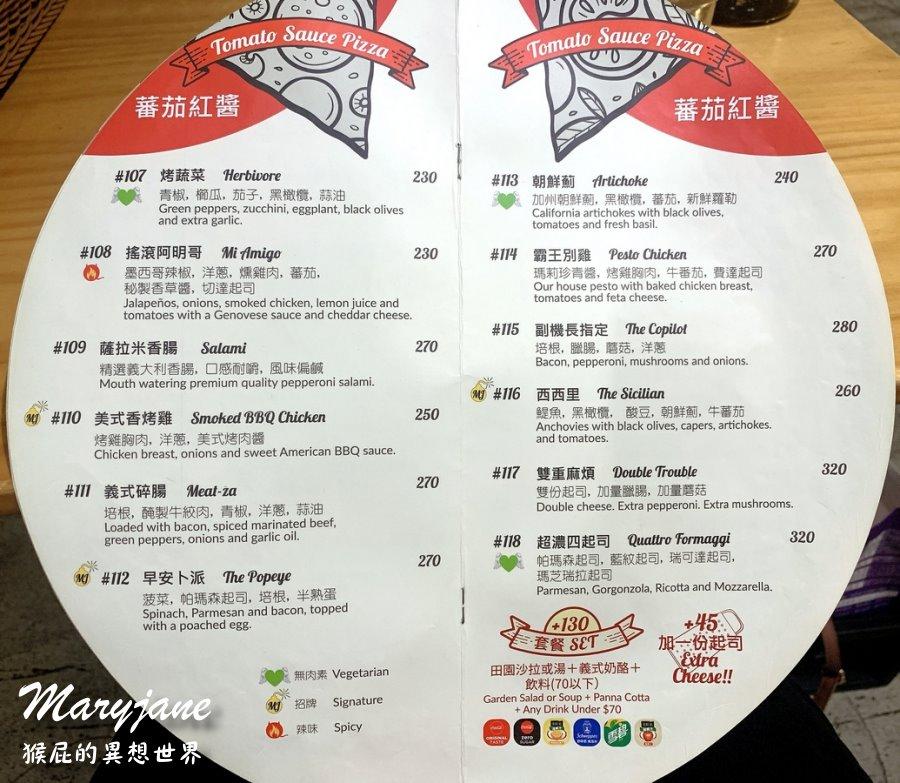 【師大美食】師大有名的薄片披薩-Maryjane Pizza瑪莉珍披薩!商業午餐9吋披薩140元!KLOOK瑪莉珍披薩優惠餐卷! @猴屁的異想世界