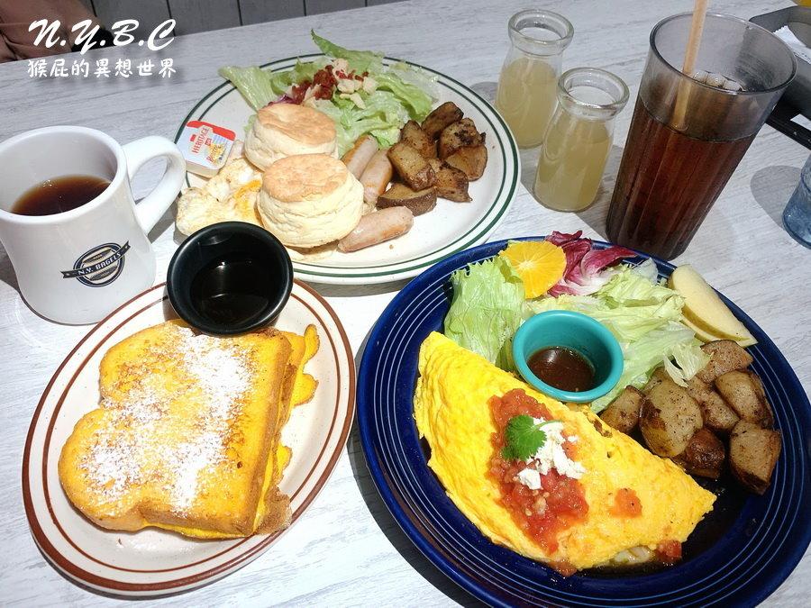 【京站美食】N.Y.Bagels Cafe京站店!台北車站好吃早午餐推薦!點早午餐有飲料無限暢飲!台北車站周邊美式餐廳!