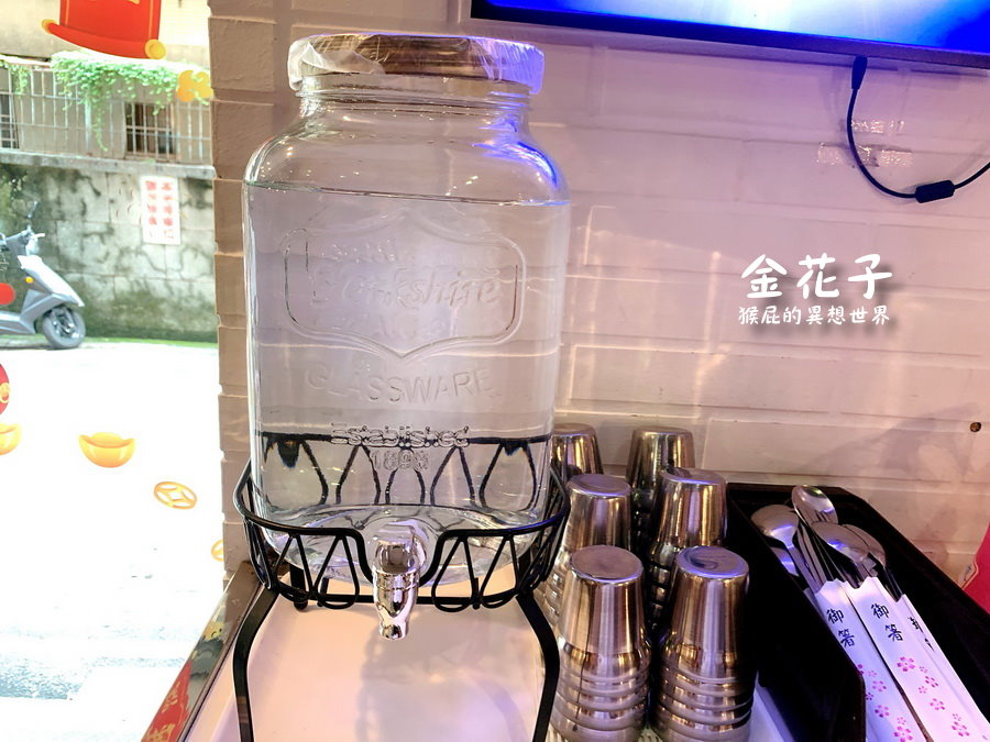 【中和美食】金花子韓式料理永安市場店!商業午餐只要120元,韓式小菜吃到飽!捷運永安市場站美食!中永和美食推薦! @猴屁的異想世界