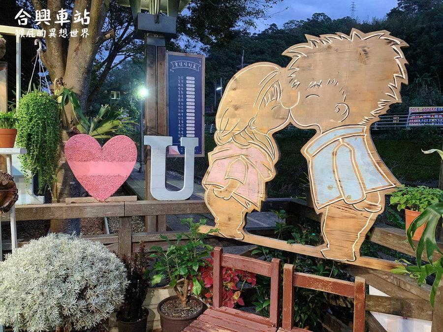 【新竹景點】新竹內灣合興車站-愛情火車站! 超浪漫新竹景點,好拍、好逛、好停車! @猴屁的異想世界