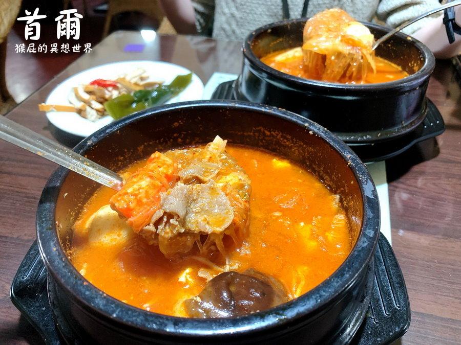 【永和美食】首爾韓式料理,泡菜鍋燒麵超好吃!永和隱藏版美食、永安市場站美食!