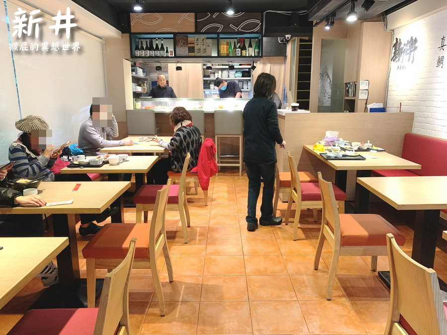 【中和美食】新井日本料理,永安捷運站美食!生魚片、丼飯、定食、壽司、無菜單料理通通有!Google評價4.3分! @猴屁的異想世界