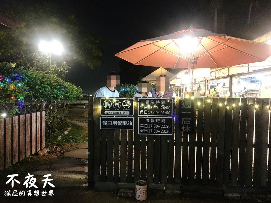 【台中夜景餐廳】不夜天夜景餐廳:台中百萬夜景!窯烤披薩、火鍋好吃!台中包廂餐廳!內有不夜天菜單! @猴屁的異想世界