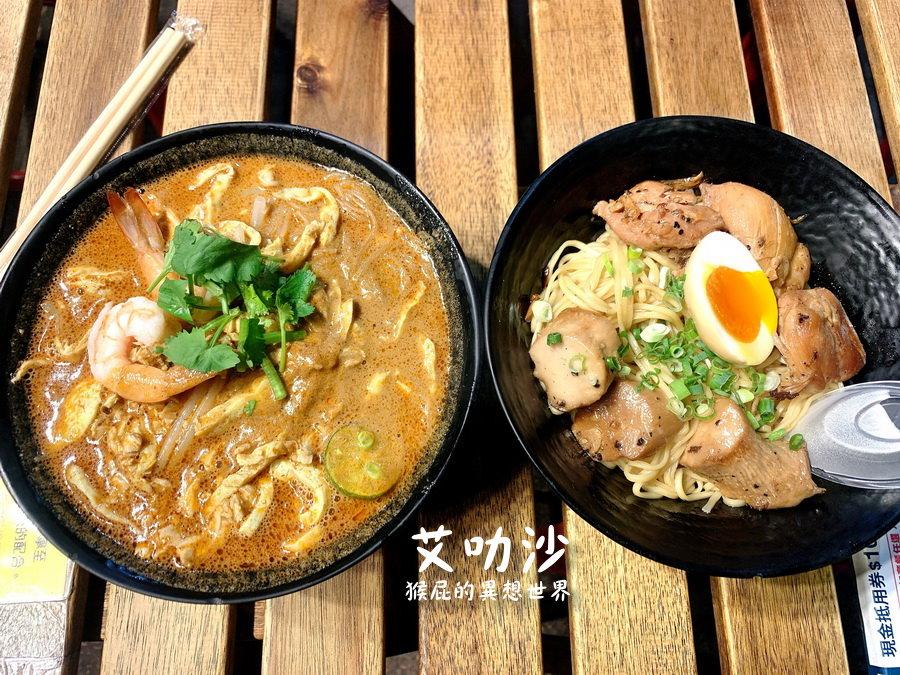 【西門町美食】艾叻沙西門町創始店!藝人艾成帶來馬來西亞道地美食!叻沙湯、海南雞很推!