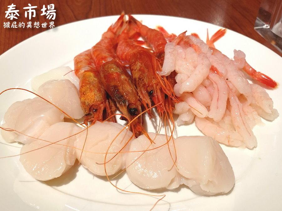 【台北吃到飽】泰市場誠品信義旗艦店,泰式料理吃到飽!干貝、甜蝦、胭脂蝦、龍蝦吃到飽