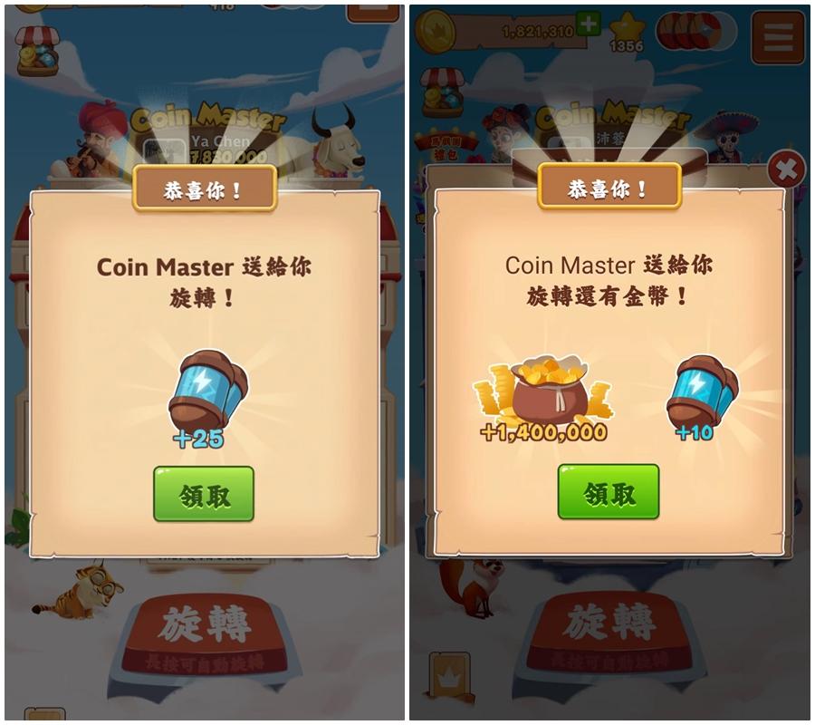 【Coin Master能量】免費領取Coin Master旋轉、能量教學!Coin Master免費能量連結!Coin Master連線中斷怎麼辦?Coin Master邀請好友沒有獎勵? @猴屁的異想世界
