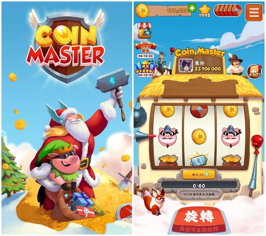 【Coin Master能量】免費領取Coin Master旋轉、能量教學!Coin Master免費能量連結!Coin Master連線中斷怎麼辦?Coin Master邀請好友沒有獎勵?