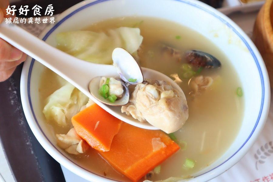 【中和美食】好好食房Soup Up!內湖排隊名店進駐中和環球美食街!剝皮辣椒雞湯超好喝! @猴屁的異想世界