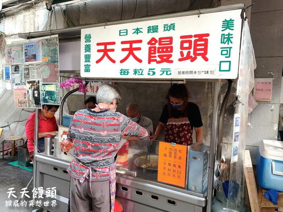【台中排隊美食】天天饅頭,台中超人氣小吃!紅豆炸饅頭一個5元!第二市場巷弄美食!