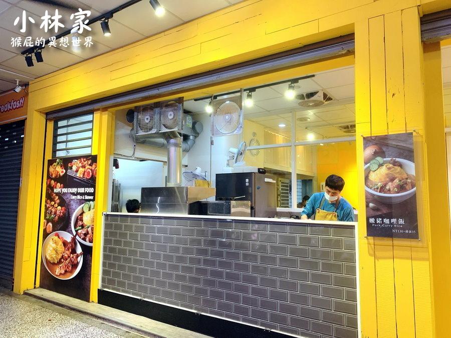 【逢甲美食】小林家咖哩飯串物專門!台中好吃的日式咖哩餐廳!串燒意外很好吃!(西屯餐廳、台中美食) @猴屁的異想世界