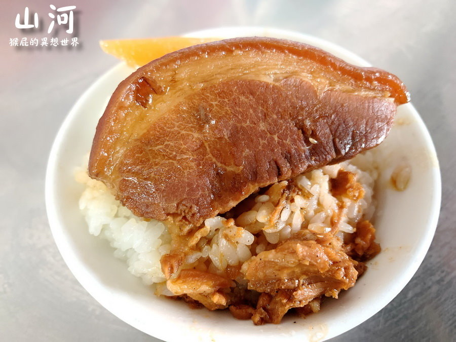【台中美食】山河魯肉飯!台中第二市場美食!魯肉飯、肉燥飯、控肉飯、腿庫飯傻傻分不清楚!