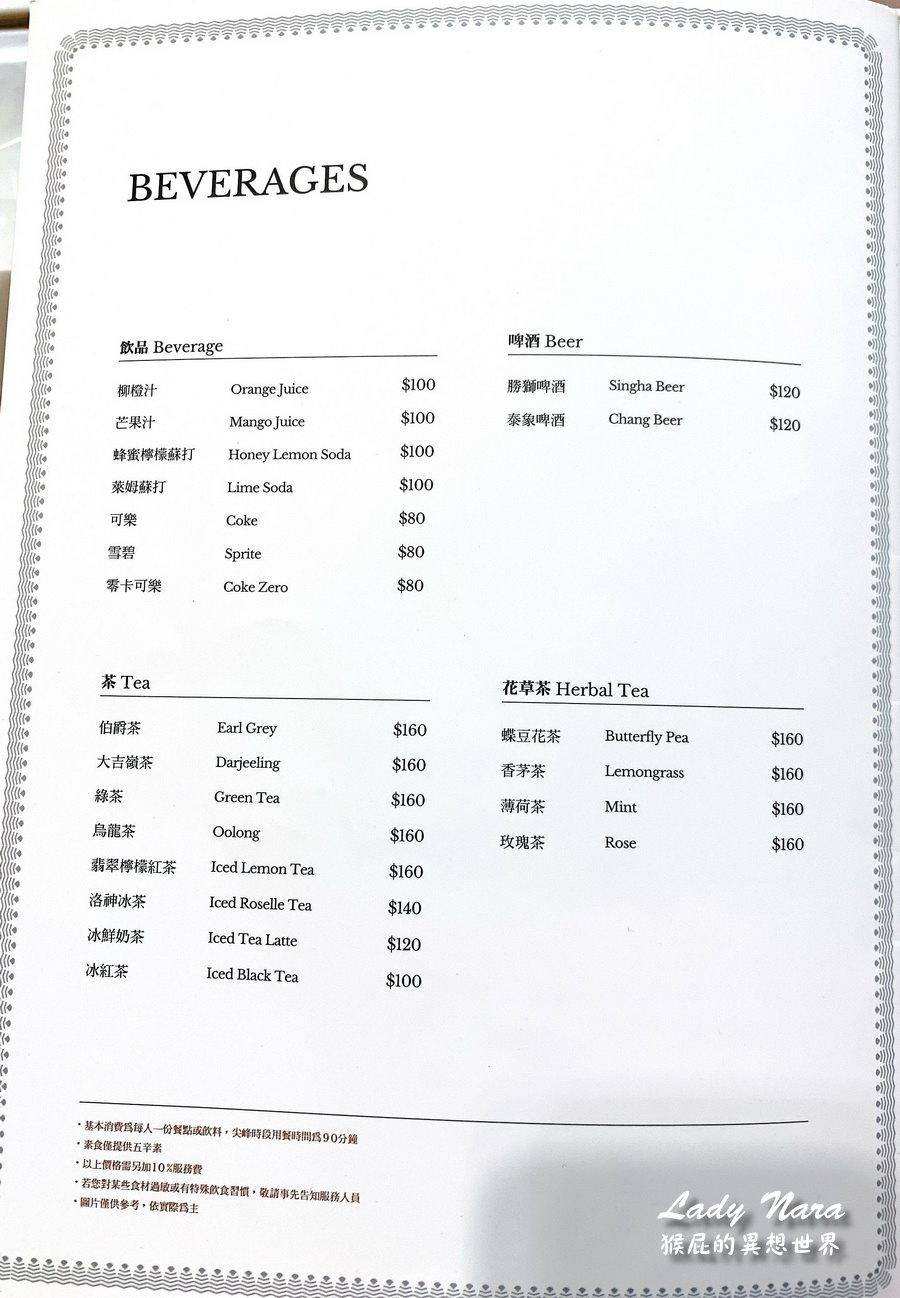 【信義區美食】Lady nara曼谷新泰式料理(台北統一時代店)!Lady nara菜單!(台北IG打卡餐廳、市政府美食) @猴屁的異想世界