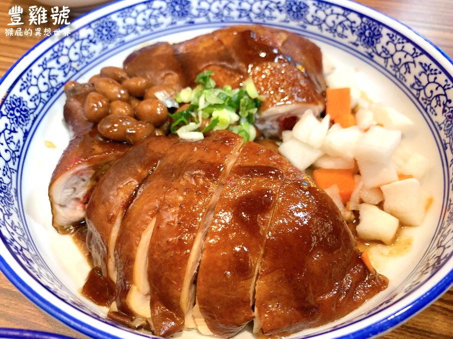 【台中美食】豐雞號台中店!北部人氣便當店開來台中!港式油雞好嫩好好吃!
