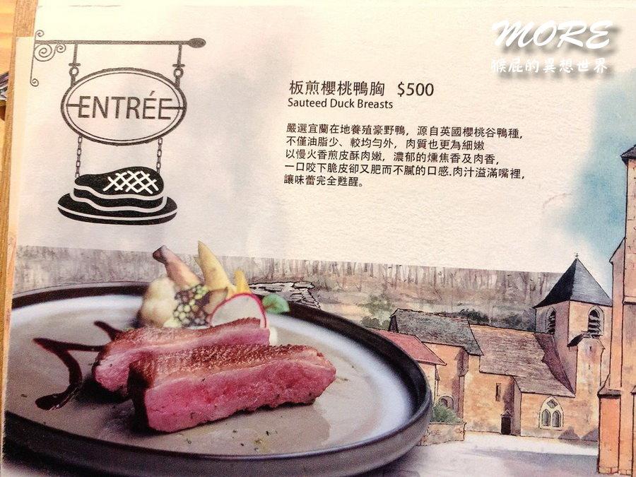 【台中美食】MORE默爾義大利餐廳J Mall店!義大利麵好吃!當月壽星送甜點! @猴屁的異想世界