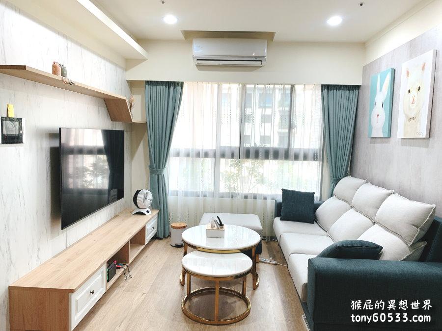 人生第一次買房就上手!買房注意事項!中古屋、預售屋、新成屋怎麼選?