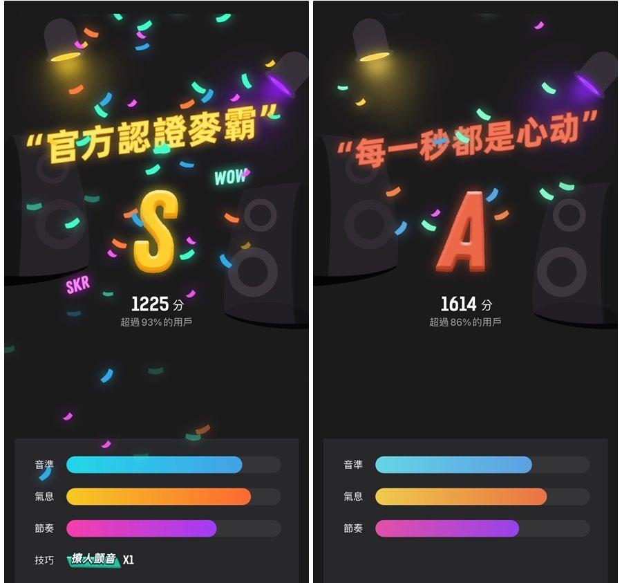 ktv app在家唱歌推薦!全民party超好玩唱歌app!搶歌遊戲很有趣還可以錄歌!防疫在家唱ktv! @猴屁的異想世界