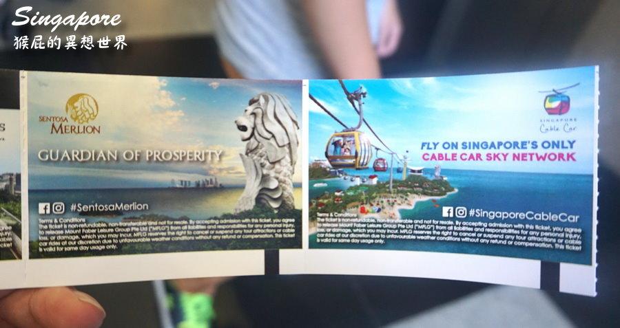 新加坡自由行 如何搭乘聖淘沙空中纜車前往環球影城?花柏山線&聖淘沙線!新加坡空中纜車優惠車票! @猴屁的異想世界