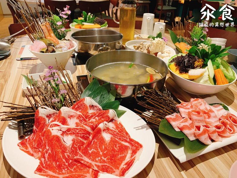 【台北中山】中山新開幕火鍋-汆食作伙鍋!現抓生猛海鮮!環境優、有親子遊戲室!台北親子餐廳、台北包廂餐廳、中山站美食!