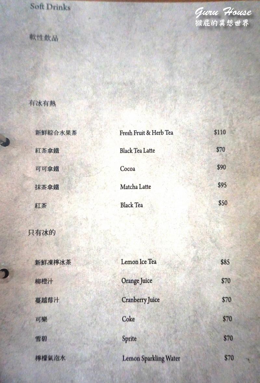 【台北中山】GURU HOUSE中山店!超可愛平價鐵鍋蛋餅,超美味終極宿醉三明治!還有各式酒類、飲料!有WIFI、有插座!(捷運中山站美食、台北早午餐) @猴屁的異想世界