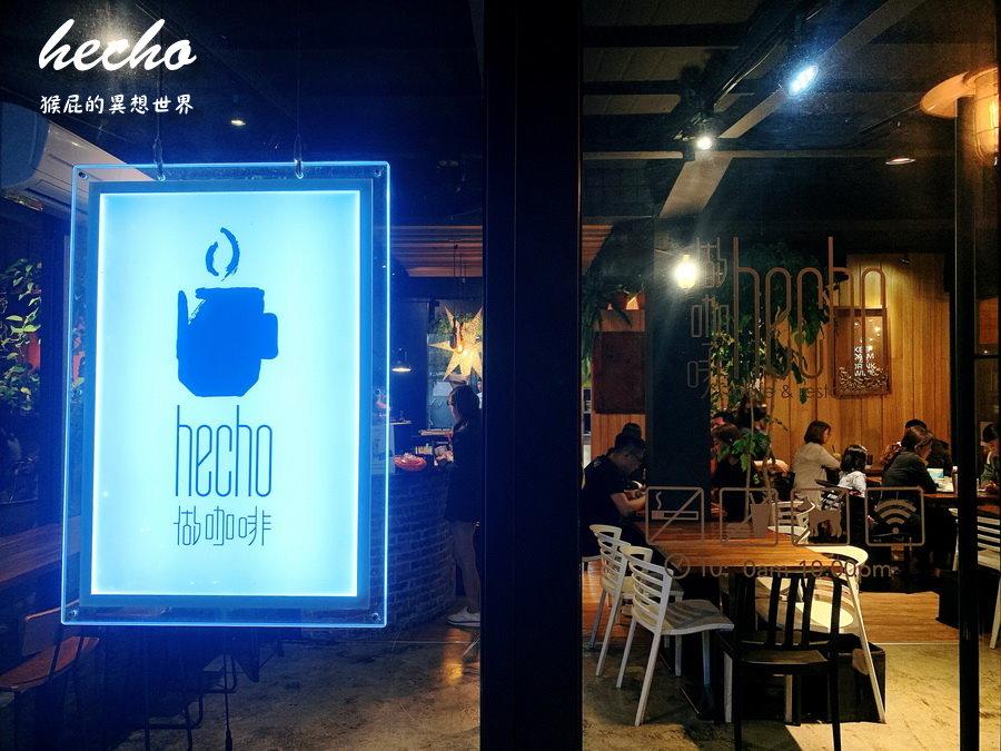 【台中美食】台中森林系咖啡廳hecho做咖啡!隱藏在勤美草悟道旁巷弄中的空中花園!台中不限時咖啡廳!(台中咖啡廳推薦、台中喝茶推薦) @猴屁的異想世界