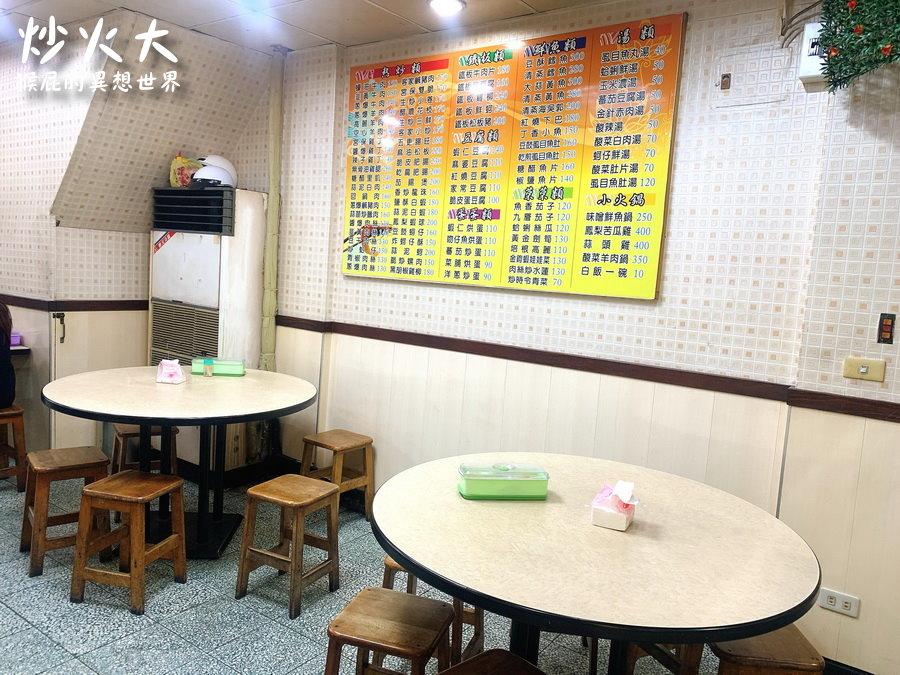 【新北永和】北蘭阿姨隔壁的炒火大麵飯館,炒飯炒麵燴飯通通有!平價又美味!(捷運頂溪站) @猴屁的異想世界