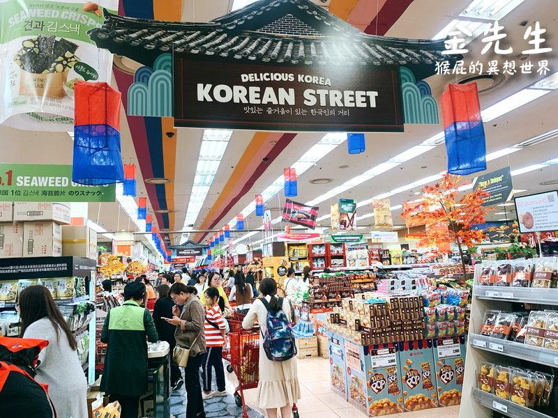 【韓國自由行】首爾樂天超市美食-正直的金先生바르다김선생(樂天超市首爾店)!超人回來了三胞胎也愛吃的餃子店!餃子跟飯捲都很好吃!首爾樂天超市免費寄放行李!(首爾美食、樂天超市美食、首爾站美食) @猴屁的異想世界