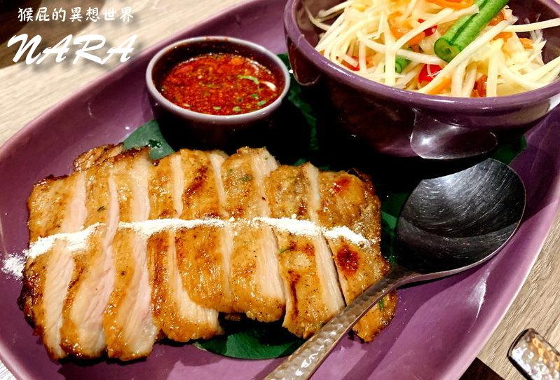 【台北東區】東區泰式料理推薦NARA Thai Cuisine(台北忠孝SOGO店)!連續多年榮獲最佳泰國料理餐廳!(東區聚餐推薦、台北聚餐推薦、台北慶生餐廳)