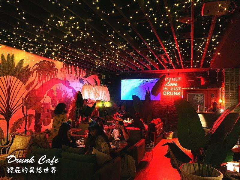【台北信義】台北IG打卡餐廳-Drunk Cafe爛醉咖啡!台北網美集散地!白天是咖啡廳、晚上是餐酒館!