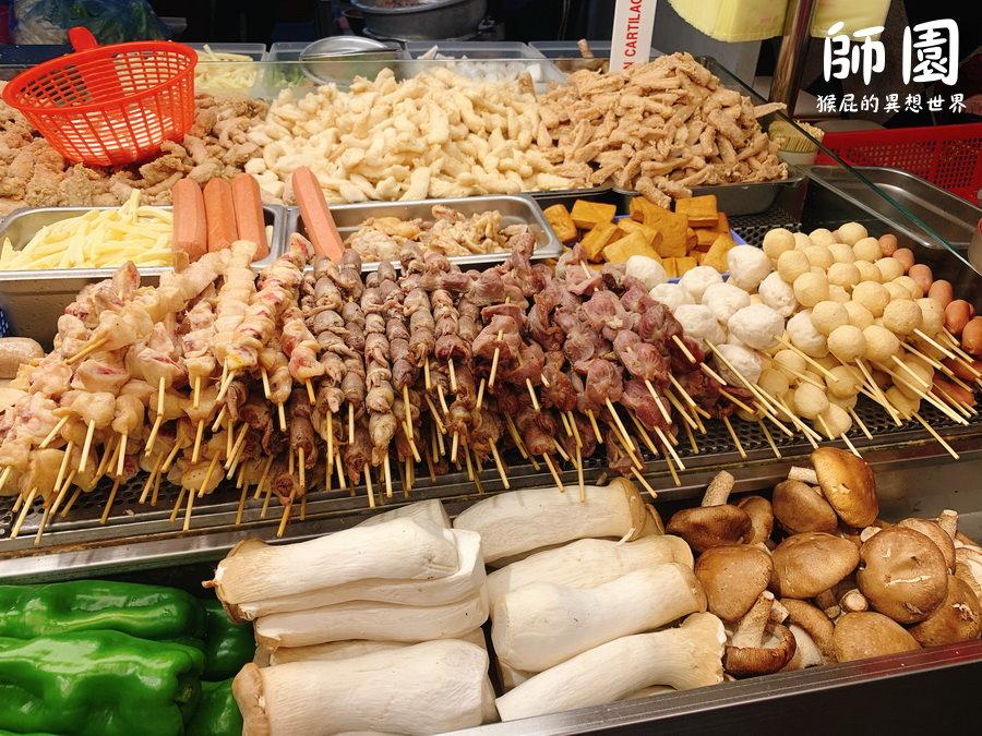 【台北西門】師大必吃美食師園鹹酥雞分店就在西門町!師園鹽酥雞(西門店)!