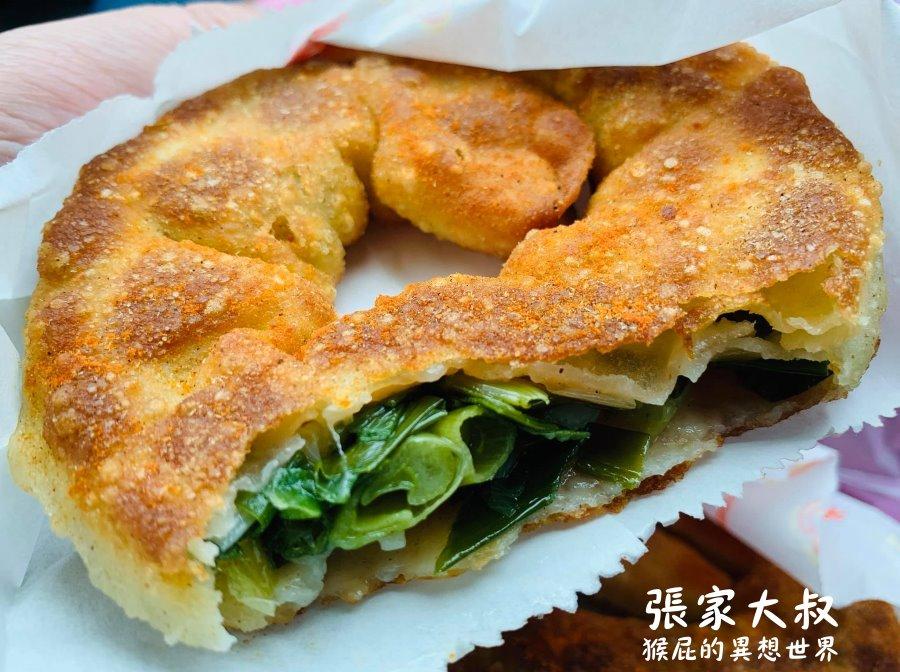 【宜蘭礁溪美食】張家大叔蔥油餅!吃過一次就不會去排柯氏蔥油餅!