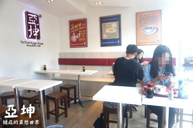 G HOTEL,Ya Kun,亞坤,亞坤咖椰吐司,新加坡伴手禮,新加坡必吃,新加坡必吃早餐,新加坡必買伴手禮,新加坡早餐,新加坡美食,新加坡自由行