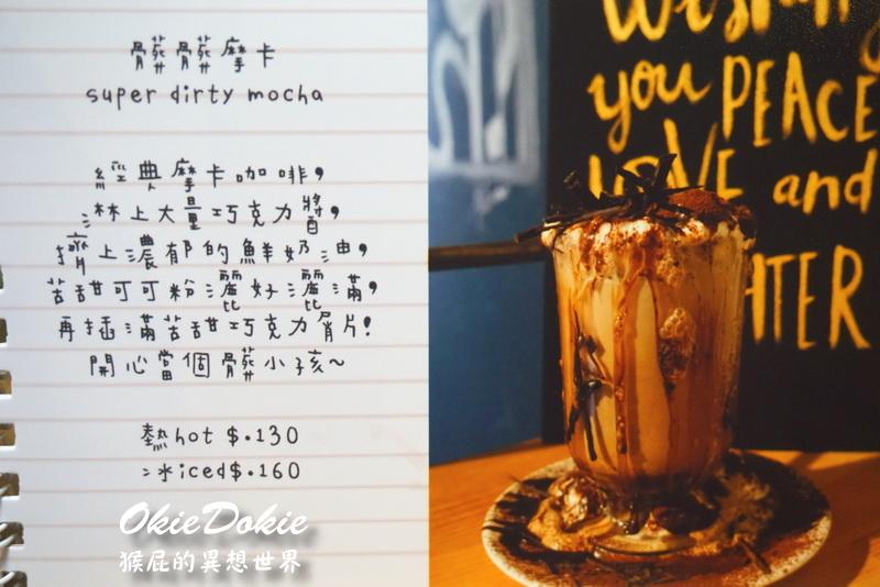 【台中美食】台中不限時咖啡廳OkieDokie cafe!來自澳洲的特色美食!漢堡、三明治、咖啡、甜點都很厲害!台中早午餐推薦、台中咖啡館推薦、台中西區早午餐!(內有okiedokie cafe菜單) @猴屁的異想世界