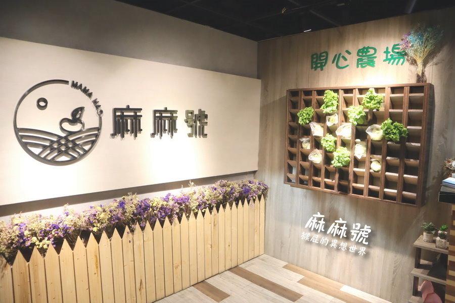 【新北新莊】CP值高輔大美食,新莊網美餐廳麻麻號。排骨鴨血豆腐專賣!